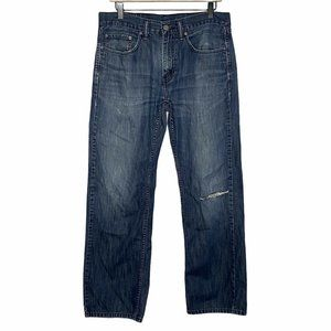 Levi's 559 Relaxed Fit Straight Distressed Jeans